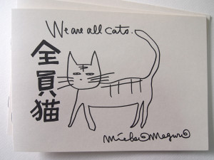 We are all cats